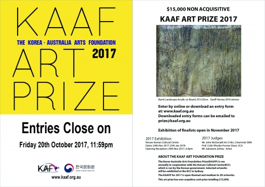 SUBMIT YOUR ENTRIES - 2017 KAAF Art Prize