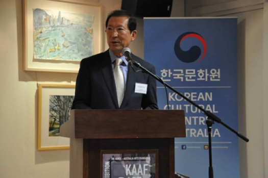 Mr Douglas Park, Chairman of KAAF addressing guests.